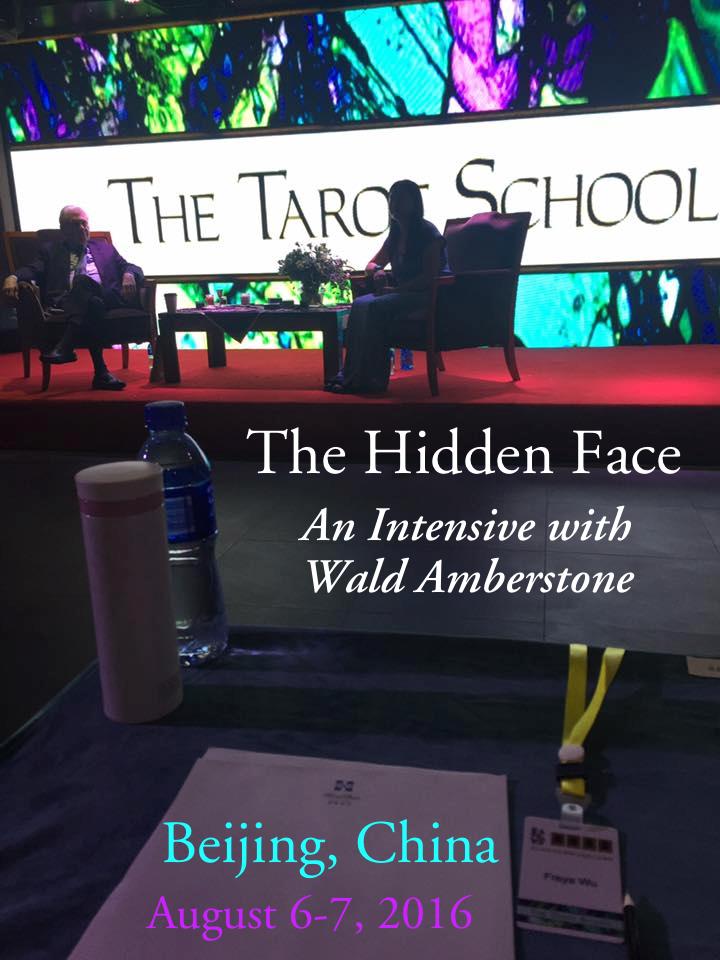 The Hidden Face Intensive -- Beijing, China